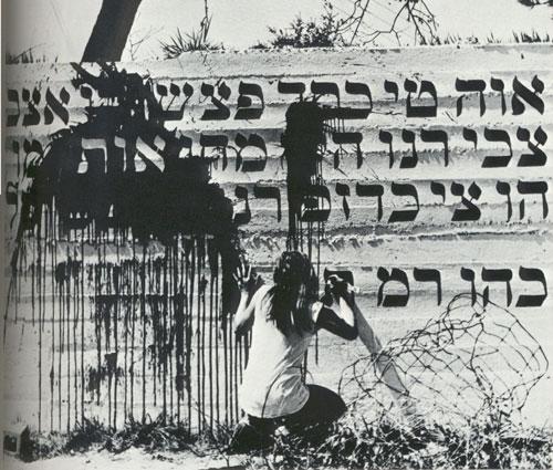 Wbermanwall1972-1973